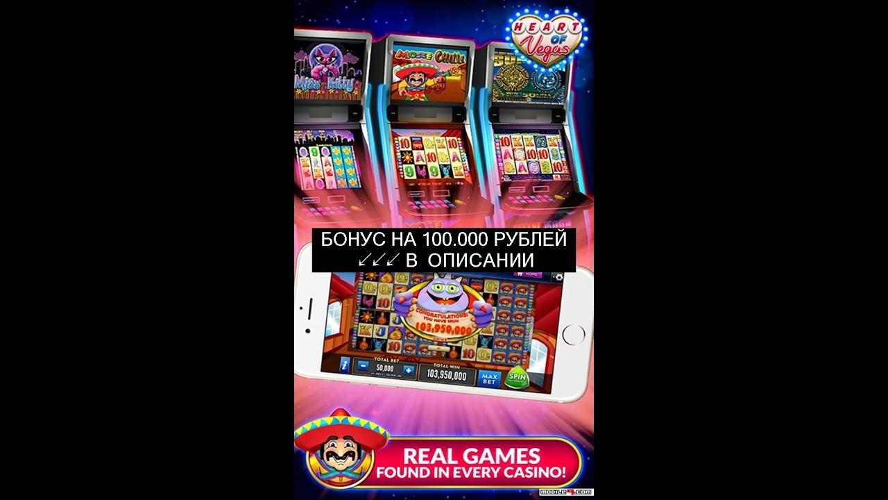 интернет игровые автоматы на реальные деньги с бонусами
