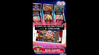 Клубничка игровые автоматы играть бесплатно