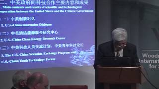 United States-China Comparative Government Organization and Operation in Science & Technology In