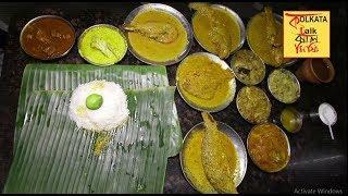 Sidheshwari Ashram | এবারে এসি ঘরে বসে স্বাদ নিন কাঠ কয়লায়  রান্নার তাও আবার কলাপাতায় |