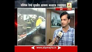 mumbai: railway officer ravindra bhakar on andheri bridge collapse