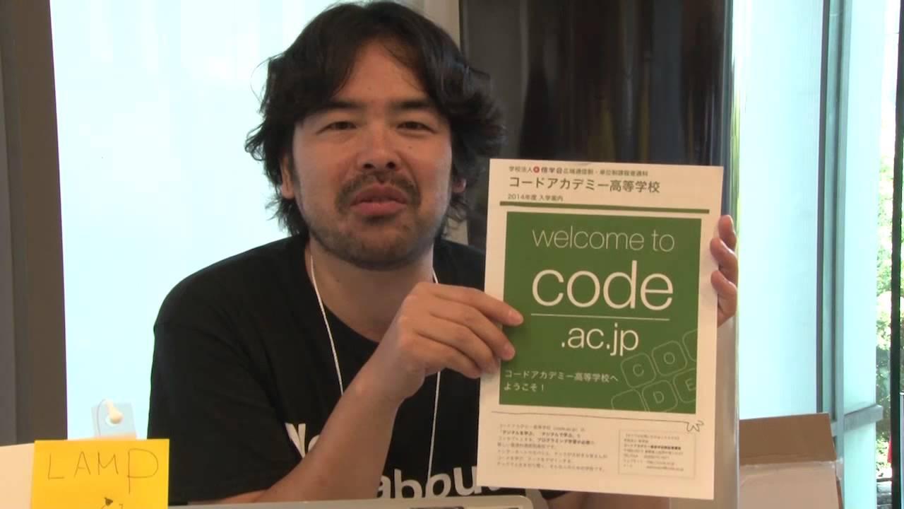 Image from PYCONスポンサーブース