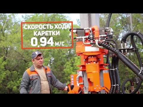 Modern Water Drilling Rig For Drilling At 350 Meters At The Price Of A Car
