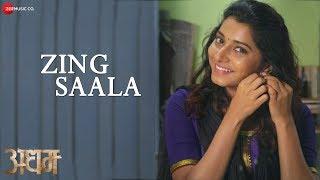 Zing Saala | Adham | Santosh Juvekar & Gauri Nalawade | Jaideep Vaidya