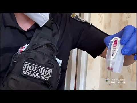 Поліція Одещини: В Одесі поліцейські затримали підозрюваного у збуті наркотиків