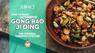 How to Make Gong Bao Ji Ding   The Original Kung Pao Chicken   宫保鸡丁