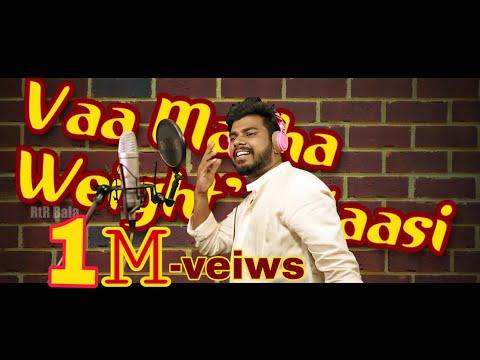 """Chennai Gana """"Va Machan Weighta Vaasi"""" Parai Song By RtR Bala New Year Special (2018)"""