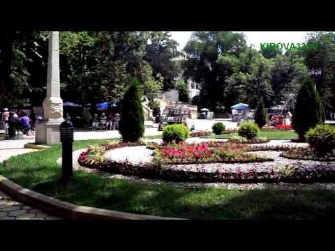 Сайт Кисловодска Kirova33.ru представляет центр города-курорта