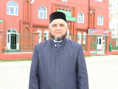 С праздником Ураза-байраммегионцев поздравляет имам хатыб Мамашариф Ахмедович Сангов