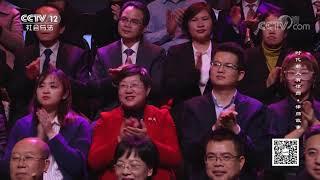 《律师来了》 20200201 时代新人有律师·律师故事| CCTV社会与法