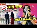 Zero में Arijit Singh का Romantic गाना, Mr And Mrs BHARAT का Wagah Border से FIRST LOOK