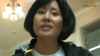 홍여진의 핫슈트 홈스트레칭 운동법!!