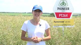 Успешно земеделие - броят от 18. 07. 2021