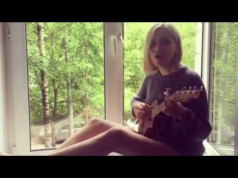 Solomona - Обернись (акустика)