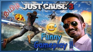 kokki kumaru சம்பவங்கள் !! Just cause 3 funny gameplay !! Raze tamil