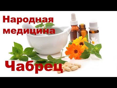 Книга 3 Заговоры и обряды на здоровье / Золотая книга