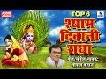 Superhit Krishna Bhajans - Shyam Diwani Radha Rani by Gopal Bajaj   Bhakti Songs Hindi, Bhajan Songs