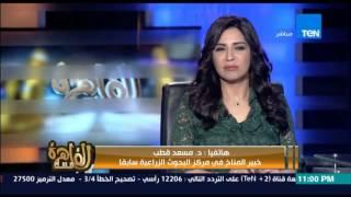 مساء القاهرة -- ايمن فريد يسرق بحث امريكي ويقدمة لــ امريكا نفسها على اساس انه بحث مصري !
