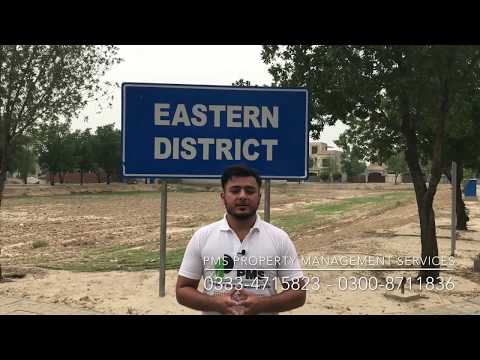 Orchard Eastern District, Bahria Orchard Lahore A Block Raiwind Road Documentary by PMS Live from BT