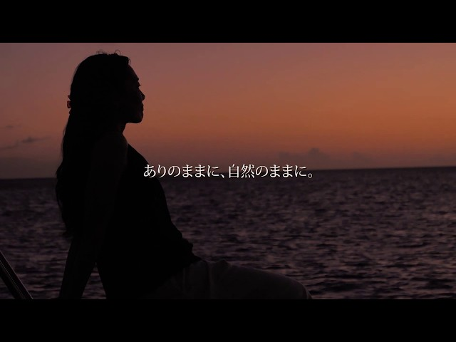 五感で旅するアリビラ ~聴覚~