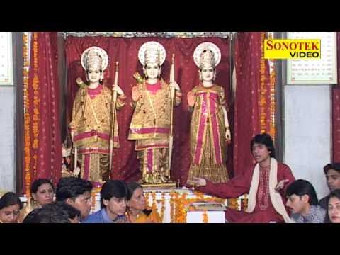 Teri Mahima Hai Nirali   तेरी महिमा है निराली    Ram Bhajan
