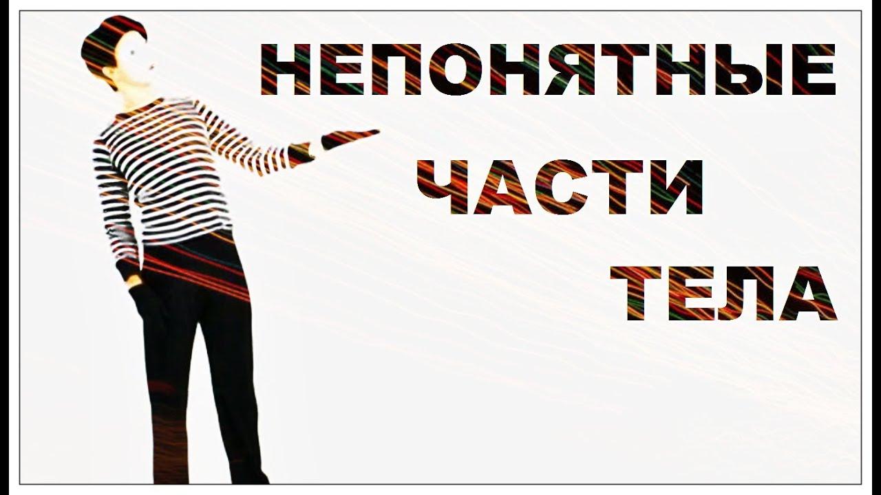 virazhenie-soset-pod-lozhechkoy