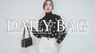[데일리백]직장인데일리가방(feat.BBYB),10만원…