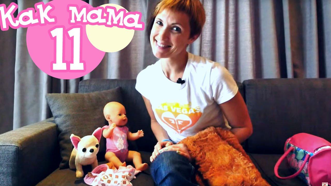 Видео как дочка смотрит как мама занимается этим
