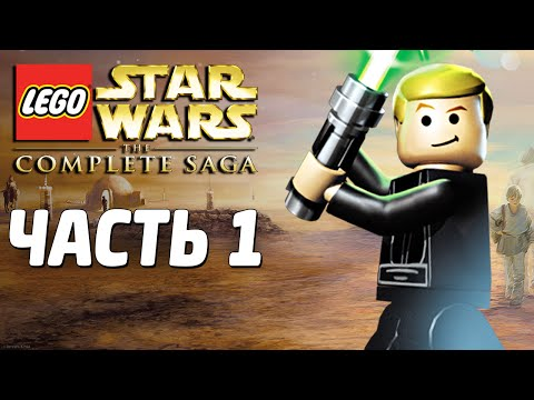 Lego Star Wars Rebels (Игра Звездные Войны Повстанцы)