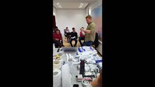 Обучение WirQuin инженерная сантехника