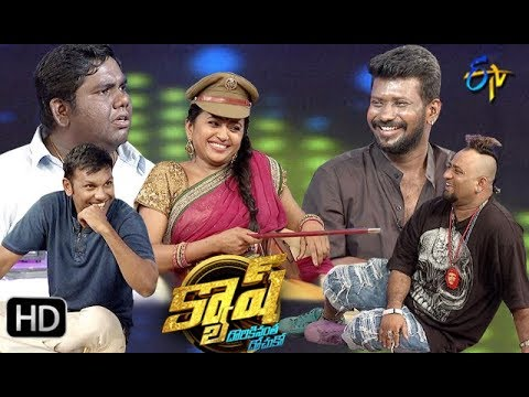 Cash | 14th July 2018 | Full Episode | ETV Telugu