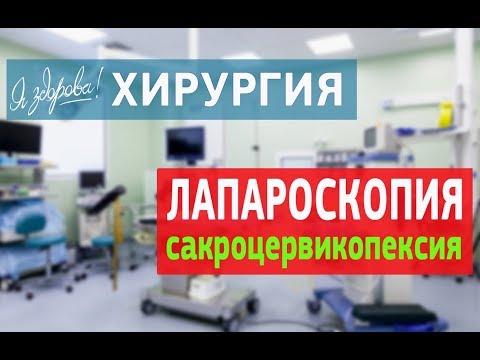 Клиника экстракорпорального оплодотворения (ЭКО) Я Здорова!