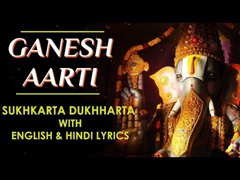 Sukhkarta Dukhharta with English and Hindi Lyrics | Shankar Mahadevan | Ganesh Aarti - Sainma Guru
