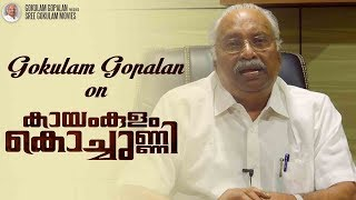 Gokulam Gopalan on Kayakulam Kochunni | Nivin Pauly | Mohanlal | Roshan Andrews