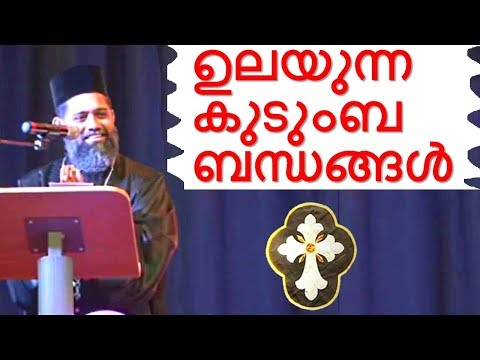 Malayalam Christian Devotional Speech Manchester 2012 | best Non stop hit Bible CONVENTION dhyanam