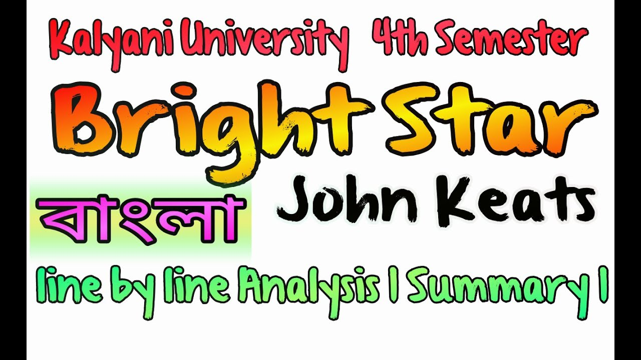 Bright Star By John Keat In Bengali Line Meaning Analysi Summary Youtube Sparknotes