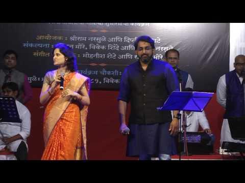 Vallav re Nakwa by Salil and Shraddha @ Big B of marathi music industry show