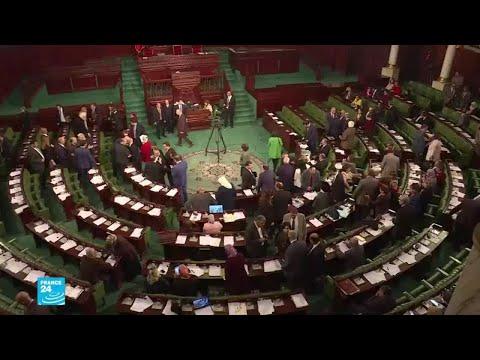 مجلس النواب التونسي يقر تعديلات على قانون الانتخابات الرئاسية والتشريعية  - نشر قبل 46 دقيقة