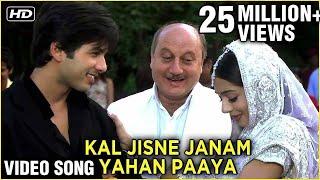 Kal Jisne Janam Yahan Paaya Video Song | Vivah | Shahid Kapoor, Amrita Rao | Ravindra Jain