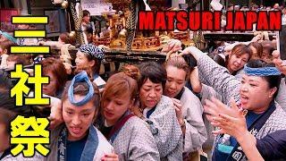 女神輿!公園町会の美女軍団!2018年 浅草三社祭 - Asakusa Sanja Matsuri Festival