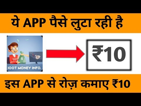 New earning app