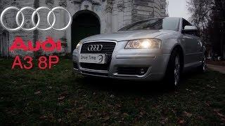 Тест драйв Audi A3 8P / Drive Time