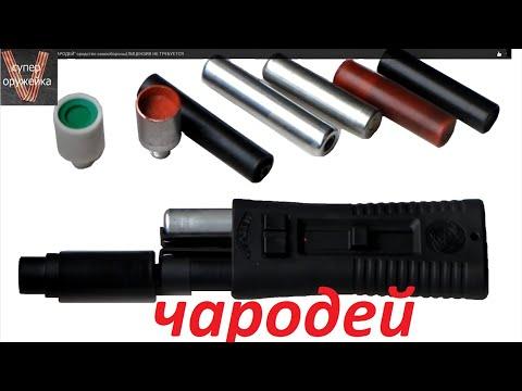 видео: Супер оружейка(№ 4) -