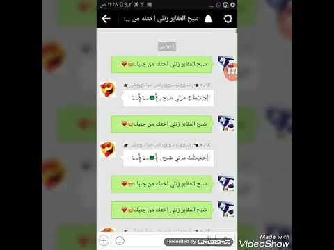 تم نكح ولاد الرقاصة شبح المقابر وابن الاكابر من قبل مرقص خواتكن وضلع مرقص خواتكن