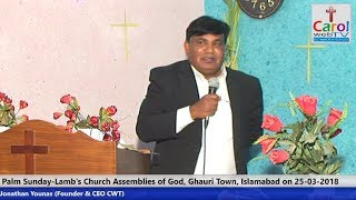 Message by Pastor Samson John - Palm Sunday at Lamb's Church on 25-03-2018. Msg Part 1/2