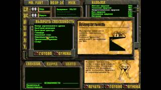 Maddyson. Прохождение Fallout 1. 1/2.