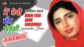 Jaswinder Brar   Main Teri Jann Gherungi   Juke Box   Goyal Music   Punjabi Songs