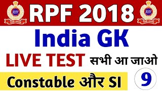 RPF India GK Live Test || RPF India GK