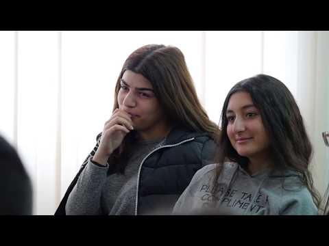 DasA - YEREVAN HIGH SCHOOL N 118 NAMED AFTER ARAMAIS YERZNKYAN