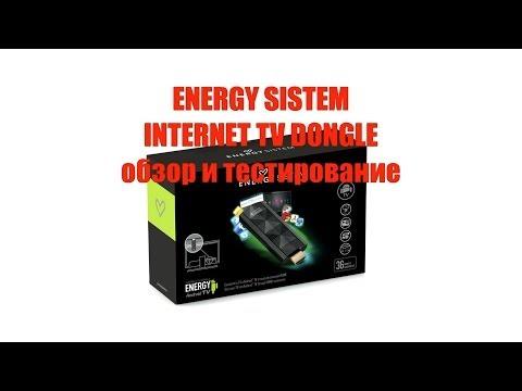 Обзор и тестирование ENERGY Android TV Dongle от Energy Sistem..
